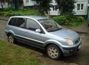 Авто Ford Fusion, , 2008 года выпуска, цена 260 000 руб., Набережные Челны