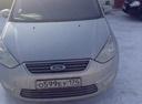 Подержанный Ford Galaxy, серебряный , цена 700 000 руб. в Челябинской области, хорошее состояние
