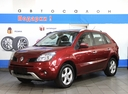 Renault Koleos' 2011 - 649 000 руб.