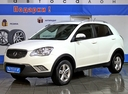 SsangYong Actyon' 2012 - 579 000 руб.