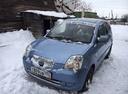 Авто Kia Picanto, , 2006 года выпуска, цена 230 000 руб., Магнитогорск
