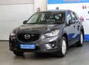Mazda CX-5' 2014 - 989 000 руб.