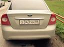 Подержанный Ford Focus, бежевый , цена 380 000 руб. в ао. Ханты-Мансийском Автономном округе - Югре, отличное состояние