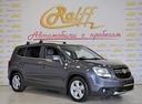 Chevrolet Orlando' 2013 - 659 000 руб.