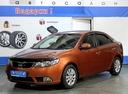 Kia Cerato' 2012 - 489 000 руб.