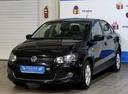 Volkswagen Polo' 2015 - 519 000 руб.
