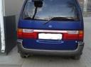 Подержанный Nissan Serena, синий , цена 180 000 руб. в Челябинской области, хорошее состояние