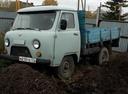 Авто УАЗ 3303, , 1993 года выпуска, цена 125 000 руб., Челябинск
