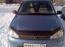 Авто ВАЗ (Lada) Kalina, , 2007 года выпуска, цена 135 000 руб., Копейск