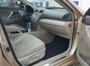 Подержанный Toyota Camry, золотой металлик, цена 710 000 руб. в республике Татарстане, отличное состояние