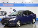 Ford Focus' 2010 - 349 000 руб.