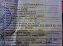 Подержанный Toyota Dyna, белый , цена 260 000 руб. в Челябинской области, хорошее состояние