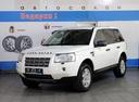 Land Rover FreelanderII ' 2010 - 815 000 руб.
