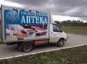 Подержанный ГАЗ Газель, белый , цена 275 000 руб. в Челябинской области, хорошее состояние