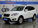 Hyundai Santa Fe' 2011 - 929 000 руб.