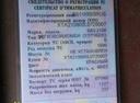 Подержанный ВАЗ (Lada) 2108, бордовый , цена 70 000 руб. в республике Татарстане, хорошее состояние
