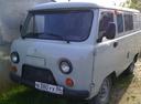 Авто УАЗ 3909, , 2011 года выпуска, цена 325 000 руб., Мегион