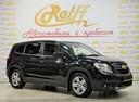 Chevrolet Orlando' 2013 - 665 000 руб.