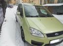 Авто Ford C-Max, , 2005 года выпуска, цена 310 000 руб., Златоуст