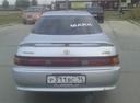 Подержанный Toyota Mark II, серебряный , цена 160 000 руб. в ао. Ханты-Мансийском Автономном округе - Югре, хорошее состояние
