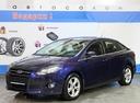 Ford Focus' 2012 - 439 000 руб.