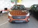 Hyundai Creta' 2017 - 874 000 руб.