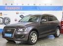 Audi Q5' 2011 - 879 000 руб.