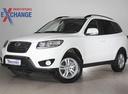 Hyundai Santa Fe' 2011 - 1 079 000 руб.
