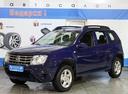 Renault Duster' 2013 - 549 000 руб.