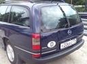 Авто Opel Omega, , 1999 года выпуска, цена 130 000 руб., Челябинск