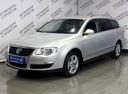 Volkswagen Passat' 2010 - 515 000 руб.