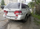 ТагАЗ Road Partner
