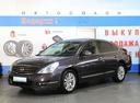 Nissan Teana' 2013 - 699 000 руб.