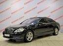 Mercedes-Benz S-Класс500' 2010 - 1 639 000 руб.