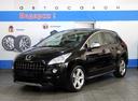 Peugeot 3008' 2012 - 559 000 руб.