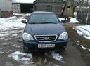 Подержанный ТагАЗ Vega, синий , цена 320 000 руб. в Смоленской области, хорошее состояние