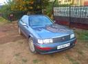 Подержанный Toyota Crown, серый металлик, цена 200 000 руб. в республике Татарстане, хорошее состояние