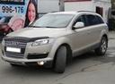 Подержанный Audi Q7, бежевый, 2007 года выпуска, цена 830 000 руб. в Тюмени, автосалон