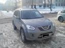 Авто Chery Tiggo, , 2014 года выпуска, цена 500 000 руб., Челябинск