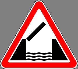 Знак «Разведённый мост»