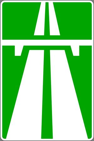 Знак «Автомагистраль»
