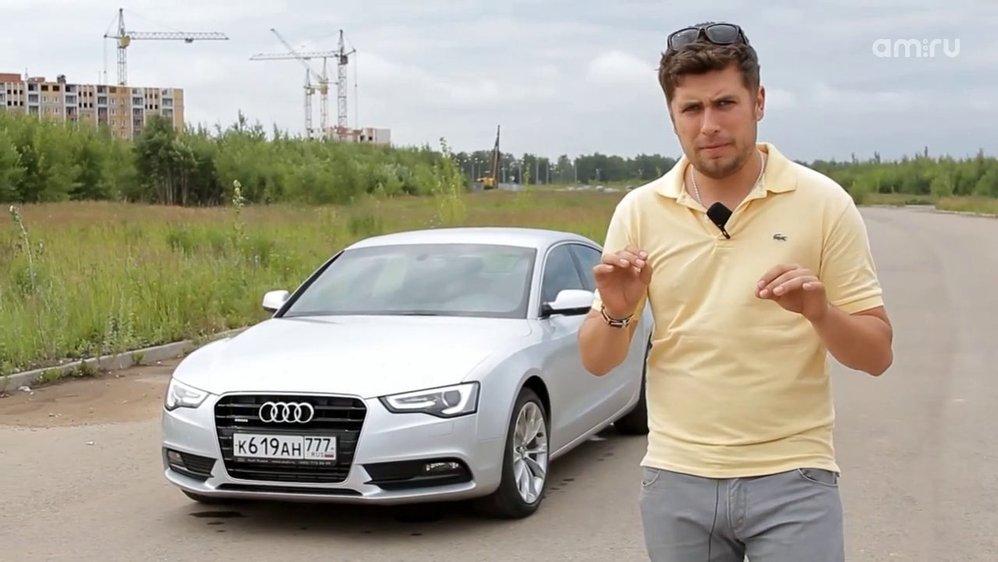 Видео тест-драйв Audi A5 Sportback от Антона Автомана - Журнал am.ru
