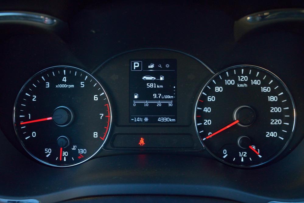 Тест-драйв обновлённого седана KIA Cerato от Am.ru