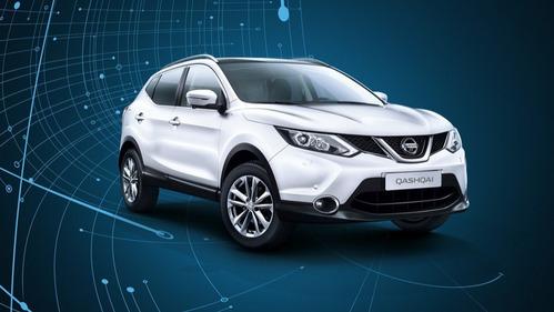 Nissan предложил россиянам спецверсии Qashqai Quantum Edition.
