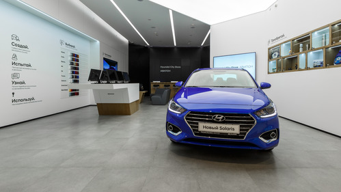 В Москве открылся первый цифровой дилер Hyundai.