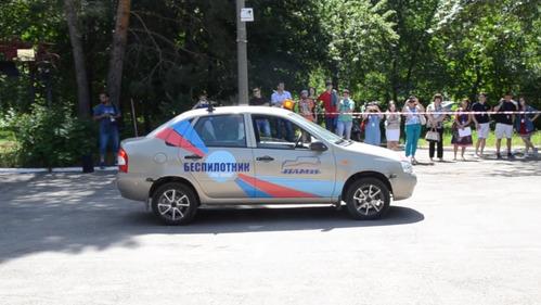 В Ульяновске показана «беспилотная»  Lada Kalina.