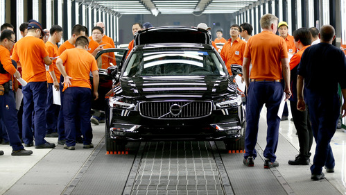 Автомобили Volvo 2018 модельного года будут поставляться из Китая.