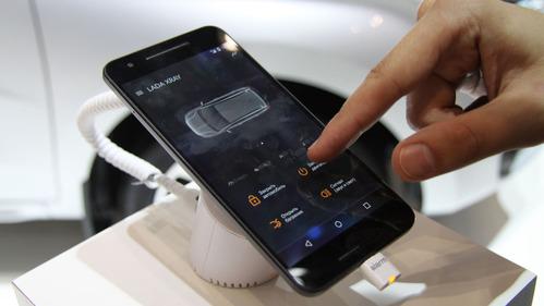 «АвтоВАЗ» представил приложение Lada Connect.Новости Am.ru