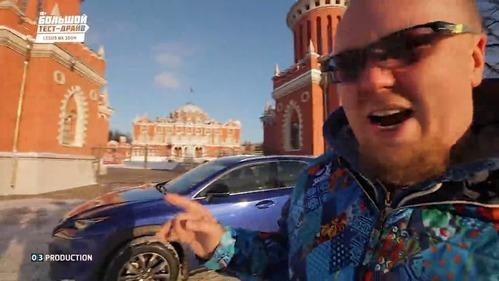 Видео тест-драйв Lexus NX 300h от Сергея Стиллавина – смотреть на  Am.ru