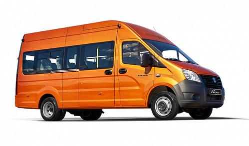 Микроавтобус «ГАЗель NEXT» в продаже от 1 400 000 рублей.